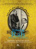 Mohammed Rafi - My Abba by Yasmin Khalid Rafi