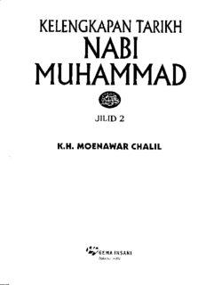 KELENGKAPAN TARIKH NABI MUHAMMAD 2