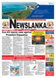Aus AG rejects case against President Rajapakse
