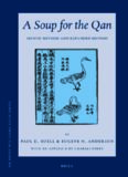 A Soup for the Qan: Chinese Dietary Medicine of the Mongol Era As Seen in Hu Sihui's Yinshan Zhengyao (Sir Henry Wellcome Asian Series)