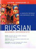 14.Ultimate Russian Beginner-Intermediate.pdf
