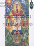 01. dhyani buda