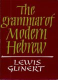 The Grammar of Modern Hebrew