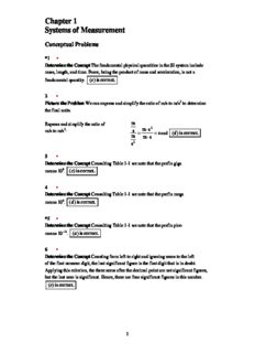Solutions manual to Tipler -Physics for Scientists and Engineers with Modern Physics(5th Edit)