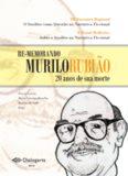 Re-memorando Murilo Rubião