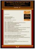 Sejarah Teks Al-Quran