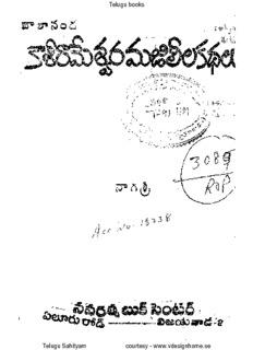 Kasi Majili Kathalu Telugu stories for kids
