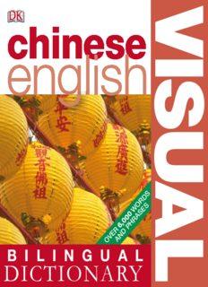 Chinese-English Bilingual Visual Dictionary
