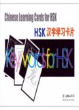 Chinese learning cards for HSK. 孙涛 HSK汉字学习卡片