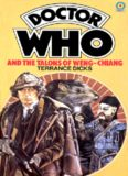 Dr Who and the Talons of Weng-Chiang