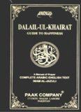 Dalail-ul-Khairat