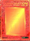 Cyberpunk 2020   Corporation Report 2020   Corpbook 3   Petrochem & Sovoil (1992) [Q4OCR]