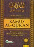 KAMUS AL-QURAN 1