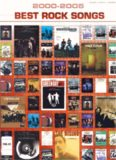 Best Rock Songs 2000 - 2005 (Songbook)