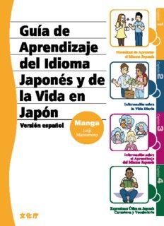 Guía de aprendizaje del idioma japones y de la vida en japón
