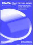IHARA BSPT/BSPP High Pressure Threaded Fittings & Socket Weld Fittings catalog