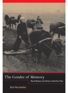 记忆的性别 : 农村妇女和中国集体化历史 /Ji yi de xing bie : nong cun fu nü he Zhongguo ji ti hua li shi
