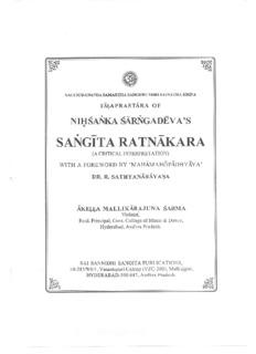 Page 1 SACCHIDANANDASAMARTHA SADGURUSHRISAINATHA KRIPA TALAPRASTARA OF ...