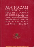 Imam al Ghazali on the Ninety Nine Beautiful Names of Allah