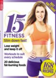 Women's Fitness - 15 Minute Fitness. Busy Girls Guide