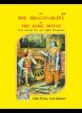 Bhagwat Gita Gita Press English translation _Sadhak Sanjivani_Web Small