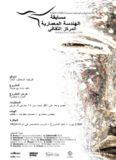 www.kairalooro.com | www.balouosalo.com Kaira Looro Architecture Competition to support