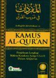 KAMUS AL-QURAN 2