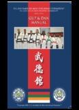 Copyright 2009. US Soo Bahk Do Moo Duk Kwan