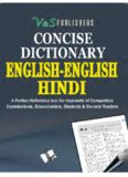 English-English - Hindi Dictionary: English word - its meaning in English & Hindi along