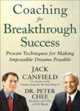 Here - Jack Canfield