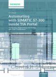 Automating with SIMATIC S7-300 inside TIA PORTAL (Автоматизация с Simatic S7-300 в TIA PORTAL)
