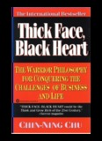A The Essence of Thick Face, Black Heart