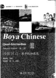 Boya Chinese. Quasi-intermediate II 博雅汉语·准中级加速篇 II.