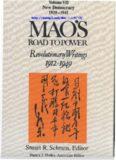 Mao's Road to Power: Revolutionary Writings 1912-1949: New Democracy (1939-1941)