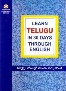 Learn Telugu in 30 Days Through English - Learning Telugu