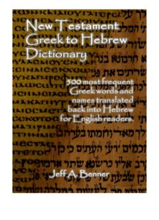 New Testament Greek To Hebrew Dictionary - 500 Greek Words and Names Retranslated Back into Hebrew for English Readers
