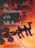 The Prehistory of the Silk Road (Encounters with Asia)