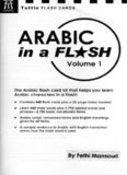 Arabic in a Flash Volume 1 (Tuttle Flash Cards)