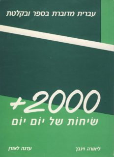 +2000: Everyday Hebrew Dialogues (Hebrew Edition) (Book Only)
