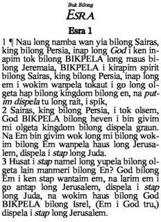 King Jems Baibel