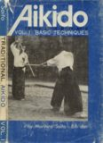 Айкидо Морихиро Сайто 8й дан/Morihiro Saito 8th dan - Traditional Aikido..