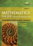 Wiley s Mathematics for IIT JEE Main and AdvancedTrigonometry Vector Algebra Probability Vol 2 Maestro Series Dr. G S N Murti Dr. U M Swamy