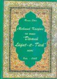 Mahmud Kaşğari və onun Divanü lüğat-it-türk əsəri