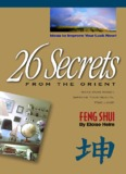 The 26 Secrets of Feng Shui - The Esoteric Blog: Ursi's Eso Garden