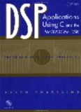 DSP Applications Using C and the TMS320C6x DSK - DSP-Book