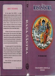 Rasasastra - Joshi (2010)