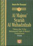 Al Majmu' Syarah Al Muhadzdzab 3