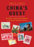 China's Quest: The History of the Foreign Relations of the People's Republic of China