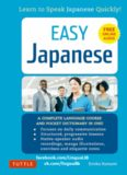Easy Japanese: Learn to Speak Japanese Quickly!