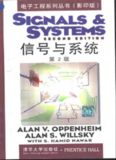 Signals and Systems 2nd Ed by Oppenheim